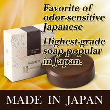 Natural and Moisturizing jojoba oil hair Reisyu Soap at reasonable prices , OEM available