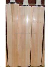 Cheap plain cricket bats