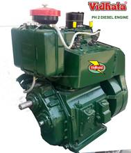 LISTER PH 2 DIESEL ENGINE