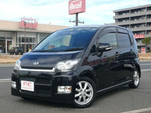 reasonable japanese daihatsu move 2007 Right hand drive used car imported from japan