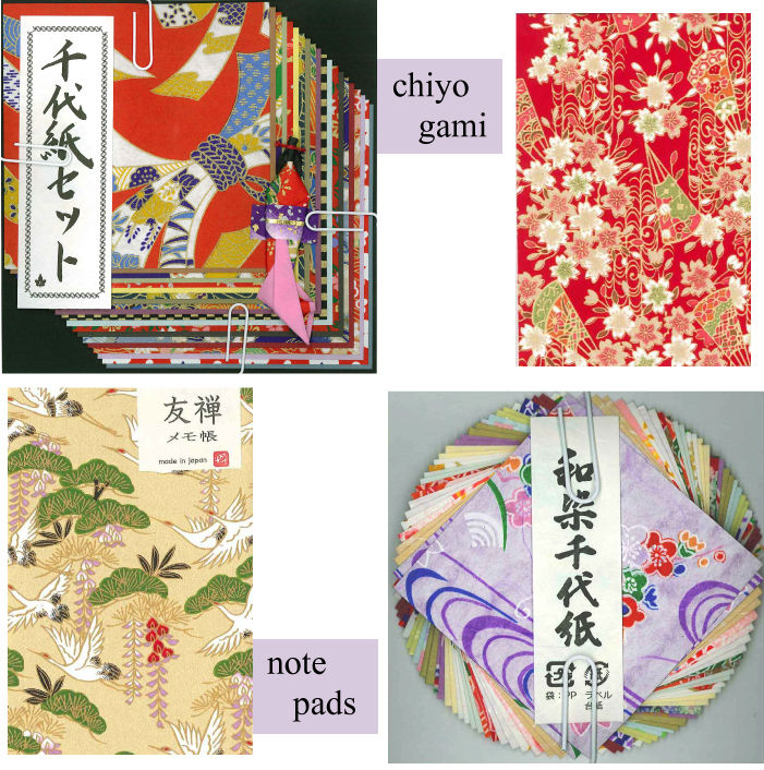 japanese term papers