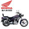 150cc chopper racing motorcycle SDH(B2)150-16
