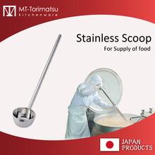 Japanese School Supplies Using Cooking Toole Long Handle Scoop