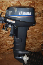 Discount rate for Used Yamaha 20HP Outboards Motors