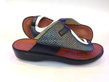 Arabic Slipper, Sandal by Naal Souq Shoe Factory