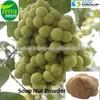 /p-detail/Soapnut-extracto-saponina-polvo-400001905469.html