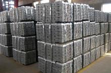 Zinc Ingots 99.995% for sale