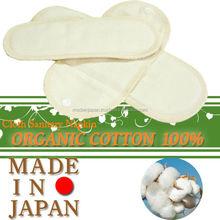 Washable and gentle on skin organic cotton sanitary napkin