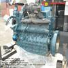 KUBOTA cargo tricycle diesel engine V2403-M-DI-TE-CK3T