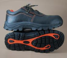 Mariner Safety Shoes