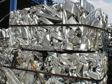 Aluminum Extrusion 6063 Scrap >>>>>> We have over 1000 Tons ready for export