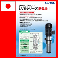 TERAL coolant pump.Highly-efficient machine coolant pump with multiple functions made in Japan