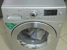 آلة غسل lg