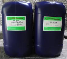 Acid Chloride Zinc Brightener (PP 2070)