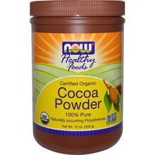 Hot sale Cocoa powder