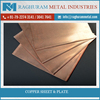 New Arrival Best Quality Copper Sheet and Plate at very Cheap Price