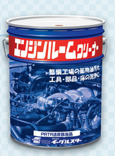Easy to use mobile steam car wash machine engine room cleaner at reasonable prices Long-lasting