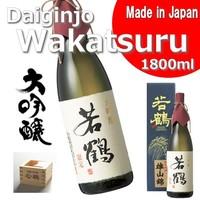 Sake Fits well in Fish dishe [ DAIGINJO 1800mlml ] for rice wine wholesale / japanese sake brands