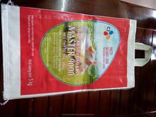 Cheap Bopp Bag/ pp woven laminated bag For Food, Corn, Sugar, Made in Vietnam