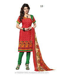 Indian Designer Salwar Kameez Online / Punjabi Salwar Suits