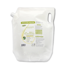 3x Concentrated Liquid Fabric Softener, 2.05L Refill, Made in Korea