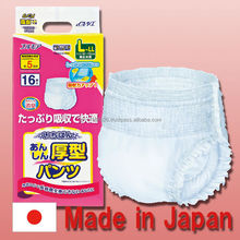 High quality and Durable diaper pants adults adult diaper for Elderly