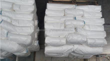 Micronutrient Boron Fertilizer H3BO3 Powder Boric Acid Price