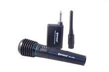 Micrófono inalámbrico WVNGR WG-308e universal profesional