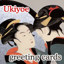 Shiny design beauty Japanese girl picture for party invitation card