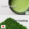 Best-selling and High quality nishio japan matcha organic green tea matcha made in Japan with Hot-selling made in Japan