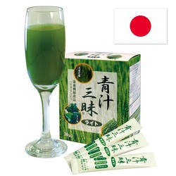 """Slimming and Easy to Drink Powder """" Aojiru Zanmai Lite """" with Many kinds of Nutrients Made in Japan"""