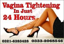 vaginal Tightening Tablets To Tighten Vagina In Pakistan0321-6383428
