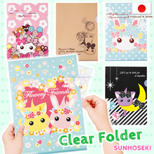 Different kinds of unique Hoppe-chan stationary clear holder file A4 for young girls