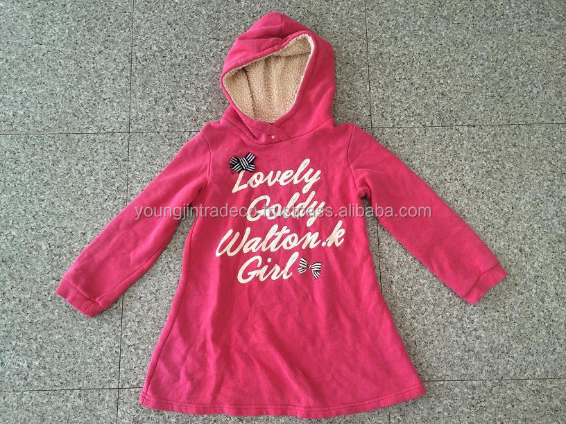 Used Clothing Children's Winter Wears