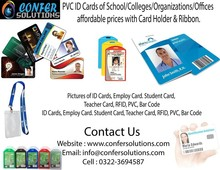 Plastic Card, Plastic Card Manufacturers Karachi Pakistan 0322-3694587 Card Technology