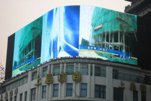 different shape wide flexible led screen