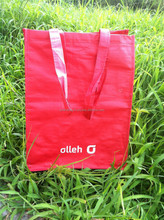 BOPP laminated printing PP shopping bag - Non woven bag - PP woven cabas