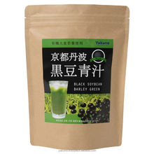 Black Soybean Green Barley Juice Powder Healthy Drink From Soybean Fiber , 3g x 30 packs , Made in Japan