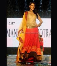 Indian Designer suits Anarkali Bollywood/pakistani anarkali frocks