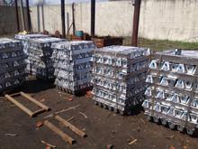 Aluminum ingots ak5m2 high quality