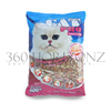 CatPro Tuna Cat Food 500g