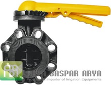 """High Performance Manual GR-PP Plastic Water Butterfly Valve 2"""""""