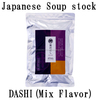 Flavorful sauces and seasonings Zeitaku Dashi(Mix flavor) for cooking , other japanese soup stock also available