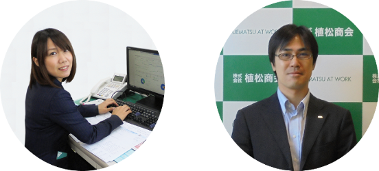 Uematsu Shokai Staff 02