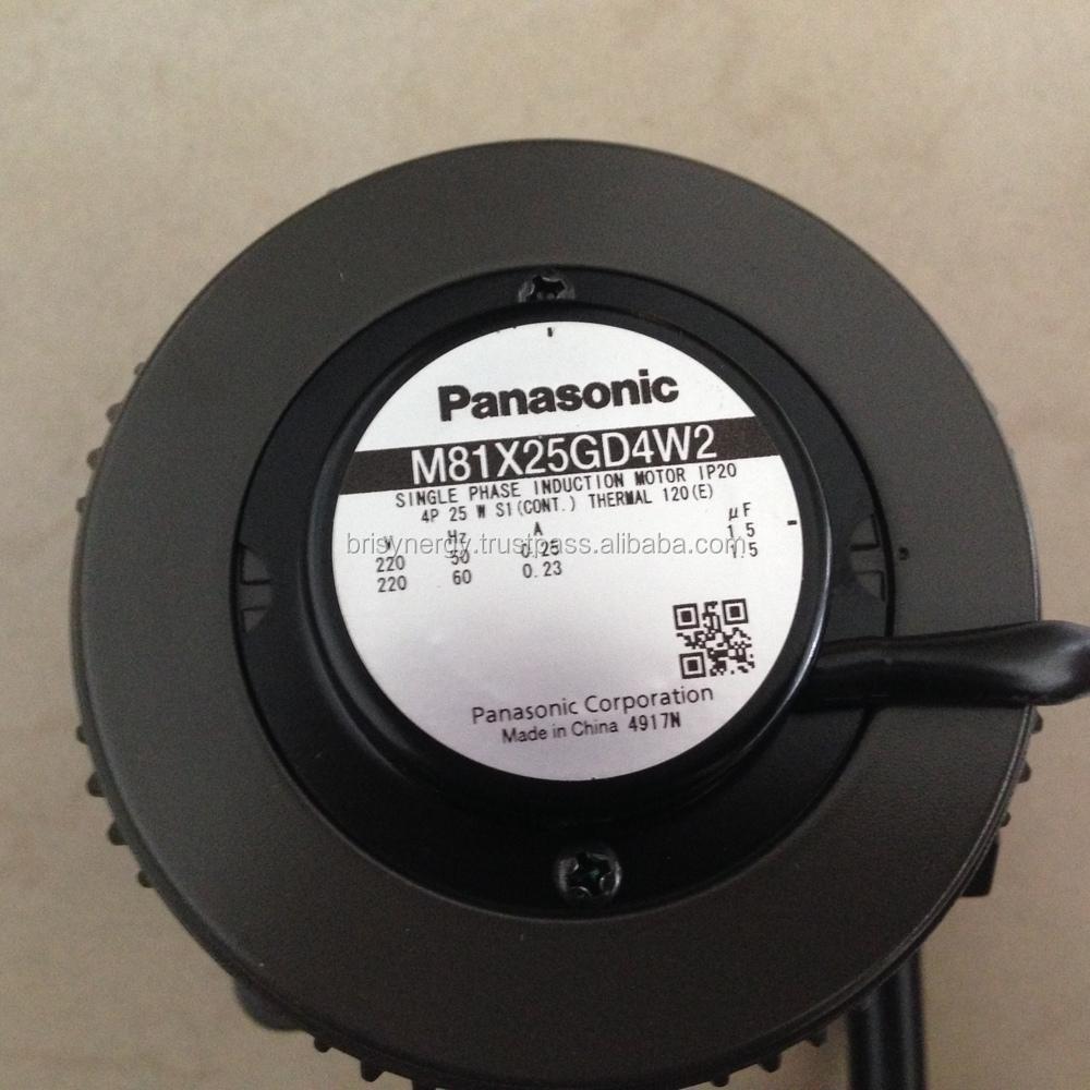 Panasonic induction price 28 images panasonic for Single phase motor price