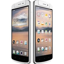 """N1 5.5"""" Android 4.2 3G Phone - White"""