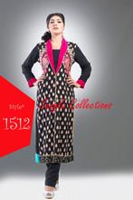 Indian Pakistan latest Shalwar Kameez , new salwar kameez designs, wholesale pakistani shalwar kameez 2015