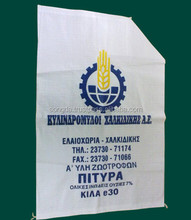 PP flour sack/PP rice bag made by raw material