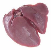 Frozen Chicken Gizzards/Livers/Heart/Neck GRADE A... !!! Top Supplier !!!