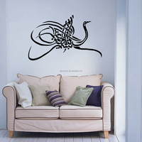 2015 New Bird Shape Islam Muslim Style Artistic Removable Wall Sticker Quote Decal vinyl